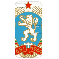 Coat Of Arms Of People s Republic Of Bulgaria, 1971 1990 Apple Iphone 5 Hardshell Case With Stand