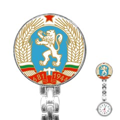 Coat Of Arms Of People s Republic Of Bulgaria, 1971 1990 Stainless Steel Nurses Watch