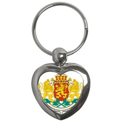 Coat Of Arms Of Bulgaria Key Chains (heart)