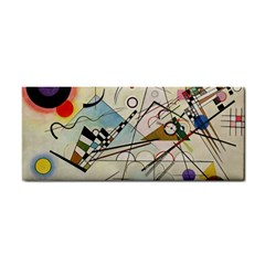 Composition 8   Vasily Kandinsky Cosmetic Storage Cases