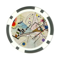 Composition 8   Vasily Kandinsky Poker Chip Card Guard (10 Pack)