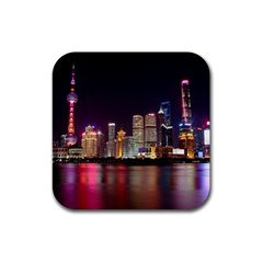 Building Skyline City Cityscape Rubber Coaster (square)