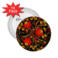 Native Russian Khokhloma 2 25  Buttons (10 Pack)