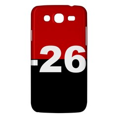 The 26th Of July Movement Flag Samsung Galaxy Mega 5 8 I9152 Hardshell Case  by abbeyz71