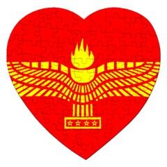 Aramean Syriac Flag Jigsaw Puzzle (heart)