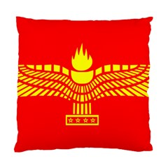 Aramean Syriac Flag Standard Cushion Case (one Side)