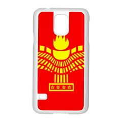 Aramean Syriac Flag Samsung Galaxy S5 Case (white)