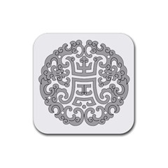 Chinese Traditional Pattern Rubber Coaster (square)