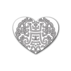 Chinese Traditional Pattern Rubber Coaster (heart)