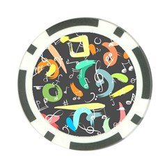 Repetition Seamless Child Sketch Poker Chip Card Guard
