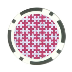 Puzzle1 White Marble & Pink Denim Poker Chip Card Guard