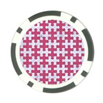 PUZZLE1 WHITE MARBLE & PINK DENIM Poker Chip Card Guard Front