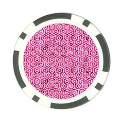 Hexagon1 White Marble & Pink Marble Poker Chip Card Guard