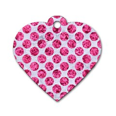 Circles2 White Marble & Pink Marble (r) Dog Tag Heart (one Side) by trendistuff