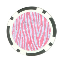 Skin4 White Marble & Pink Watercolor (r) Poker Chip Card Guard