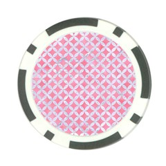 Circles3 White Marble & Pink Watercolor Poker Chip Card Guard (10 Pack)