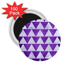 Triangle2 White Marble & Purple Brushed Metal 2 25  Magnets (100 Pack)