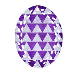 Triangle2 White Marble & Purple Brushed Metal Ornament (oval Filigree)