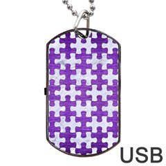 Puzzle1 White Marble & Purple Brushed Metal Dog Tag Usb Flash (one Side)