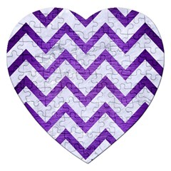Chevron9 White Marble & Purple Brushed Metal (r) Jigsaw Puzzle (heart)