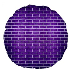 Brick1 White Marble & Purple Brushed Metal Large 18  Premium Round Cushions