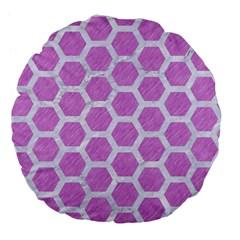 Hexagon2 White Marble & Purple Colored Pencil Large 18  Premium Flano Round Cushions