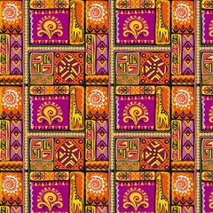Traditional Africa Border Wallpaper Pattern Colored 3 Magic Photo Cube
