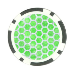 Hexagon2 White Marble & Green Watercolor Poker Chip Card Guard (10 Pack)