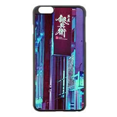 Japan City Apple Iphone 6 Plus/6s Plus Black Enamel Case