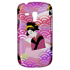 Japanese Abstract Pink Samsung Galaxy S3 Mini I8190 Hardshell Case