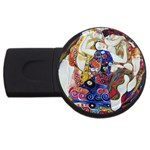the_virgin__gustav_klimt_copy. USB Flash Drive Round (2 GB)