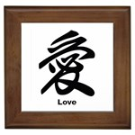 Love Ai Japanese Kanji Custom Framed Tile
