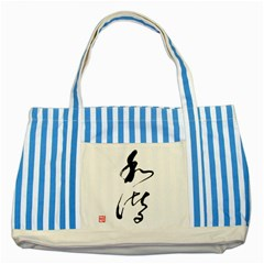 Harmony Striped Blue Tote Bag from CowCow.com Front