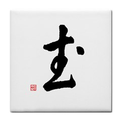 Kung Fu Face Towel by AsianArtsEmporium