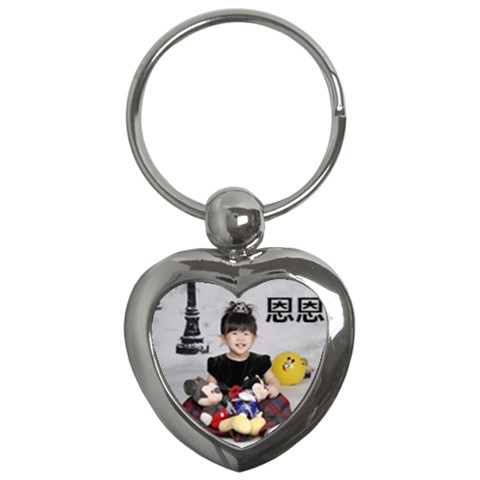 Mom Key By Pang Man Yee   Key Chain (heart)   G6l193dn3jkr   Www Artscow Com Front