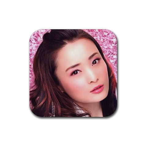 Qinqin By Sarahwang   Rubber Coaster (square)   S7zs1icbpwmg   Www Artscow Com Front