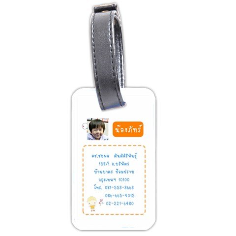 Phat Tag By Thaneenard   Luggage Tag (one Side)   Xhfsqj305uzq   Www Artscow Com Front
