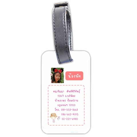 Peak Tag By Thaneenard   Luggage Tag (one Side)   Qytdgpur7k9h   Www Artscow Com Front