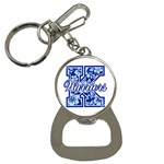 imua bottle open - Bottle Opener Key Chain