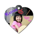 K1_TAG_03 - Dog Tag Heart (Two Sides)