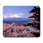 Japan - Collage Mousepad