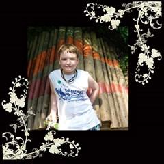 Eden Photocube By Catvinnat   Magic Photo Cube   9febq9gv5pd5   Www Artscow Com Side 1