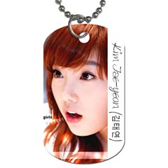 Dog Tag By Elvis Nguyen   Dog Tag (two Sides)   503kky3trcnw   Www Artscow Com Back