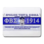 BANNER_for_chapter_alumni CARL D GREENE Small Mousepad