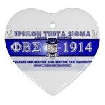 BANNER_for_chapter_alumni CARL D GREENE Ornament (Heart)