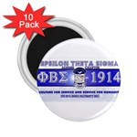 BANNER_for_chapter_alumni CARL D GREENE 2.25  Magnet (10 pack)