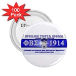 BANNER_for_chapter_alumni CARL D GREENE 2.25  Button (100 pack)