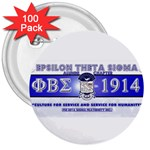 BANNER_for_chapter_alumni CARL D GREENE 3  Button (100 pack)