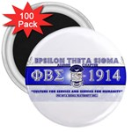 BANNER_for_chapter_alumni CARL D GREENE 3  Magnet (100 pack)
