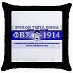 BANNER_for_chapter_alumni CARL D GREENE Throw Pillow Case (Black)